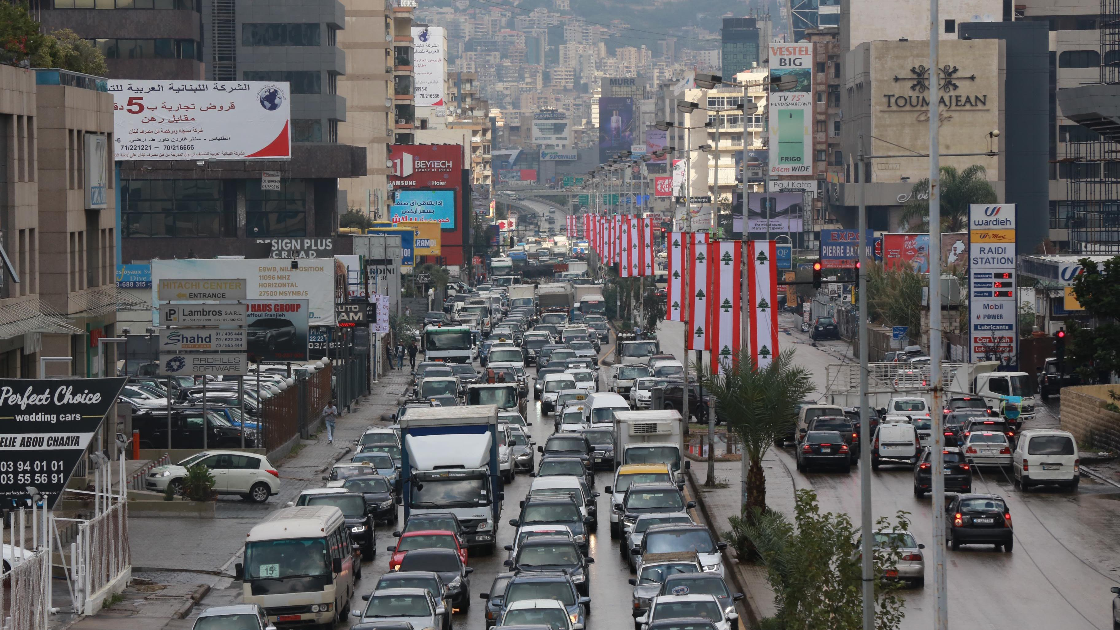 A daily traffic jam on the Baouchriyeh Highway near Beirut, in an undated photo. (Hussein Baydoun/The Public Source)