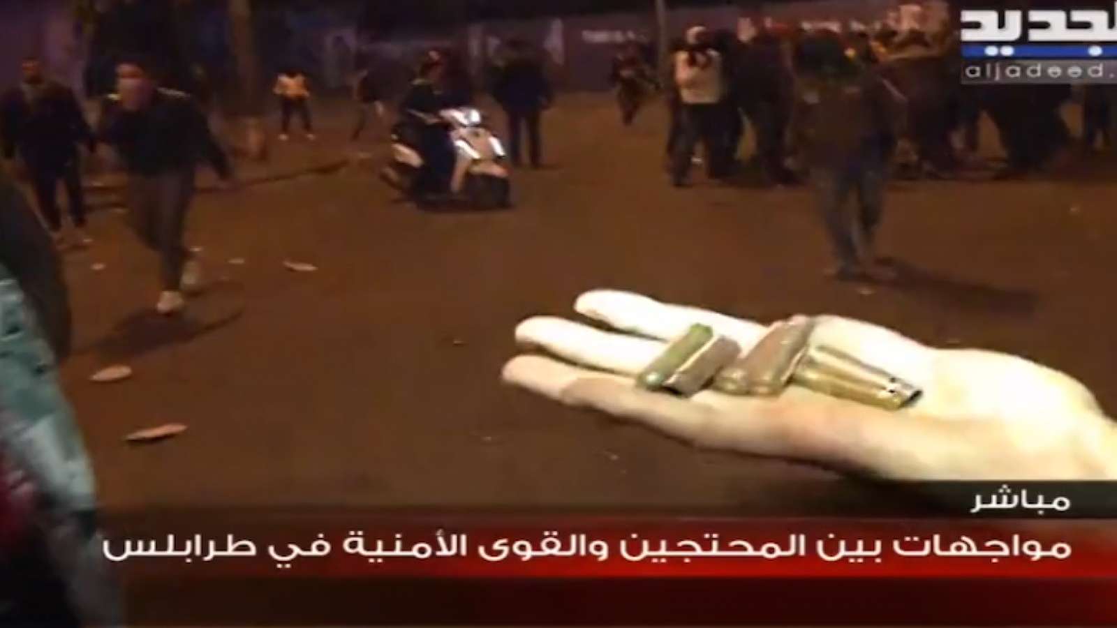 Screenshot of a handful of bullet cartridges shown on Al Jadeed TV's live broadcast moments after riot police fired and wounded protesters in Nour Square. Tripoli, Lebanon. January 27, 2021.
